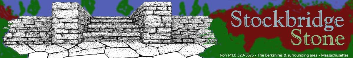 SStone-wall2_EEE